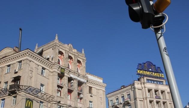 """На Майдані перевіряють демонтаж скандальної """"шпаківні"""""""