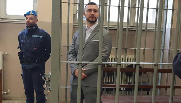Італійський суд розглядатиме справу Марківа у напівзакритому режимі - журналістка