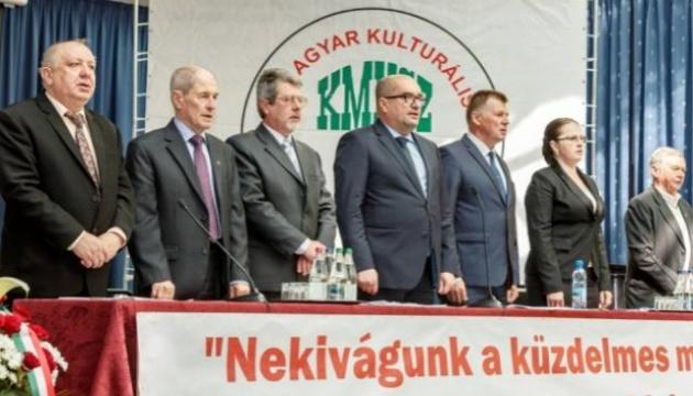 Венгры Закарпатья обиделись из-за заявления главы ОГА