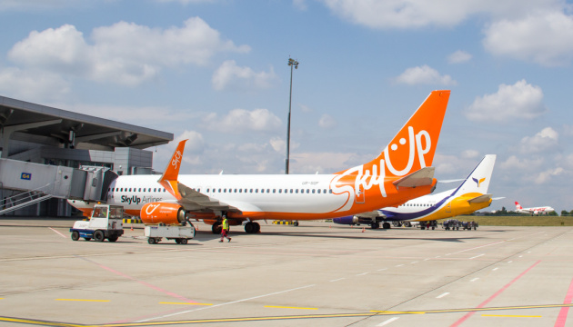 SkyUp to perform non-scheduled flight to Serbia on Nov. 24
