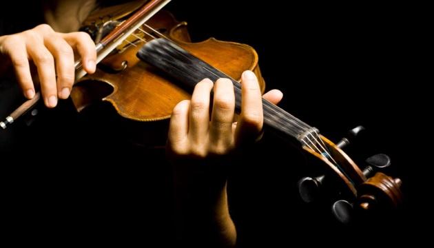 На конкурсе скрипачей во Львове будут соревноваться участники из 19 стран