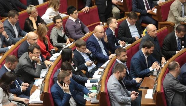 Рада підтримала законопроєкт про запобігання відмиванню грошей