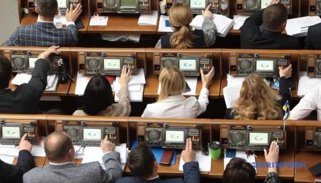 Рада має намір відкрити для українців усі кадастри