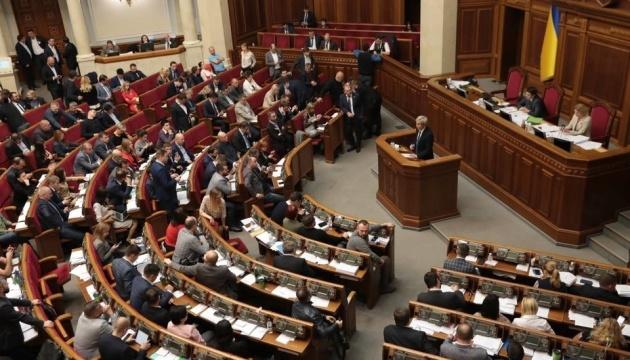 Rada verabschiedet in erster Lesung Entwurf des Staatshaushalts 2020