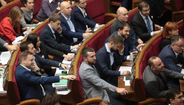 Parlament beschließt Gesetz über Neustart für Ermittlungsbüro, Direktor Roman Truba muss Posten abgeben