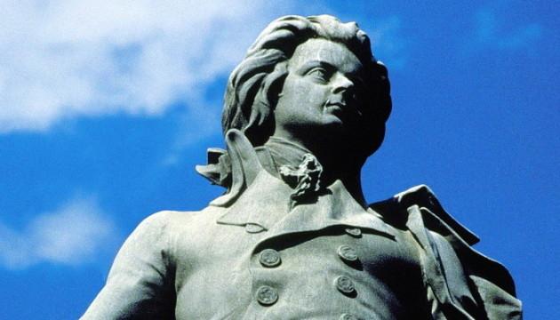 В гостях у Моцарта. 2. Вена – пафосна и высокомерна