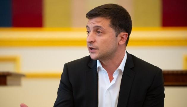 Зеленський обіцяє інвесторам однакові правила гри