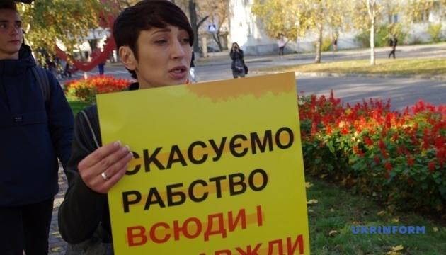 У Краматорську та Полтаві відбулись марші проти торгівлі людьми