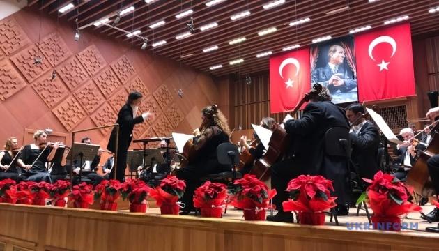 Українка диригувала президентським симфонічним оркестром Туреччини