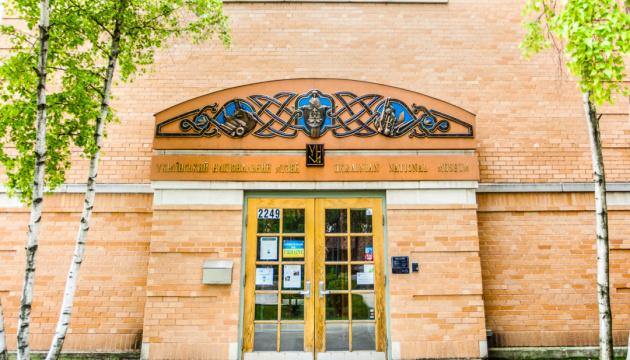 Український музей включили до переліку місць у Чикаго, де варто побувати