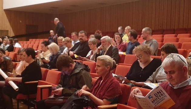 W Warszawie rozpoczęły się Dni Muzyki Ukraińskiej