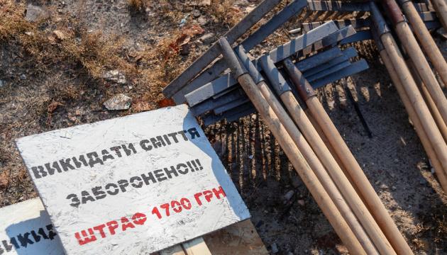 У Києві сьогодні провели більше 20 толок, висадили майже 3 тисячі кущів і дерев