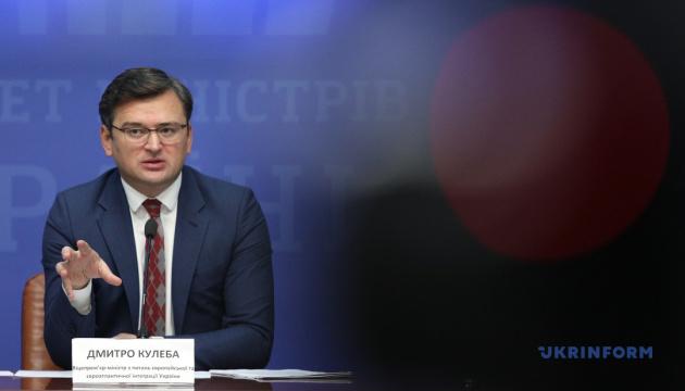Кулеба очолив комісію з питань євроатлантичної інтеграції