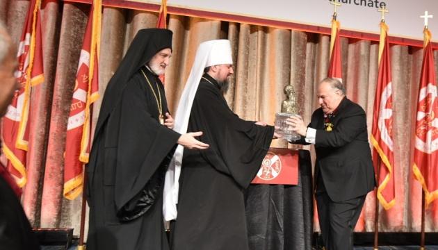 Епифанию вручили в США премию за защиту прав человека