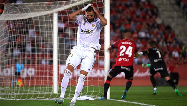 «Реал» програв «Мальорці» і втратив лідерство в Ла Лізі