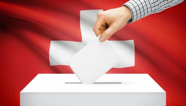 На выборах в Швейцарии победили националисты