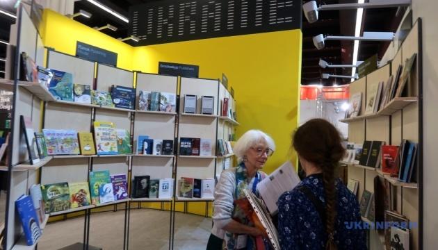 Во Франкфурте завершилась Книжная ярмарка