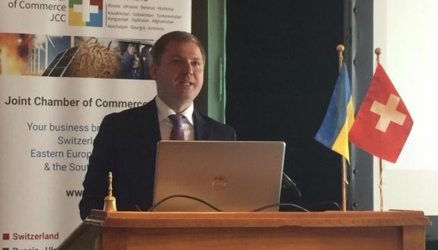 Вибори у Швейцарії відкривають нові можливості для співпраці з Україною — посол