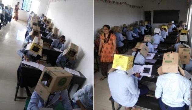 В Індії студентів змусили складати іспит з коробками на голові