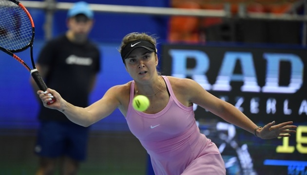 Еліна Світоліна опустилася на 8 місце в рейтингу WTA