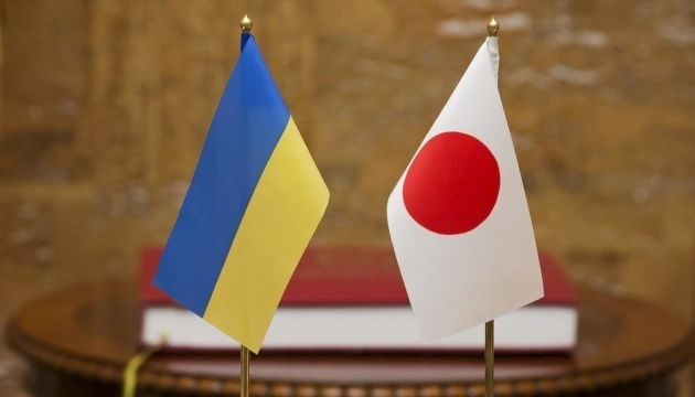 Japan provided $1.8 bln of financial aid to Ukraine since 2014 - Zelensky