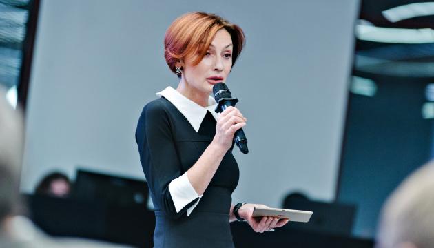 Rojkova a énuméré les conditions du FMI pour l'Ukraine sur le nouveau programme