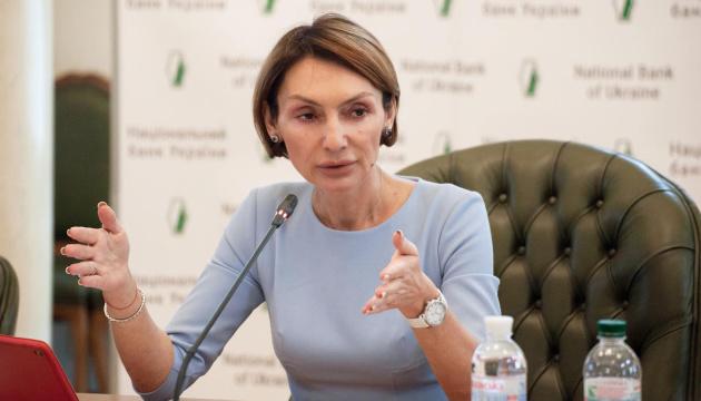 Рожкова назвала умови для зміцнення гривні