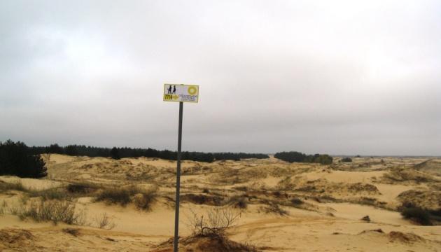 На екологічних стежках Олешківських пісків з'явилася навігація для туристів