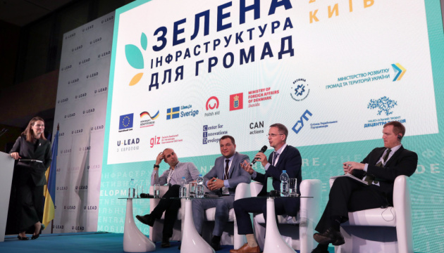Ukraine's competitiveness depends on success of local communities - Zhyvytskyi