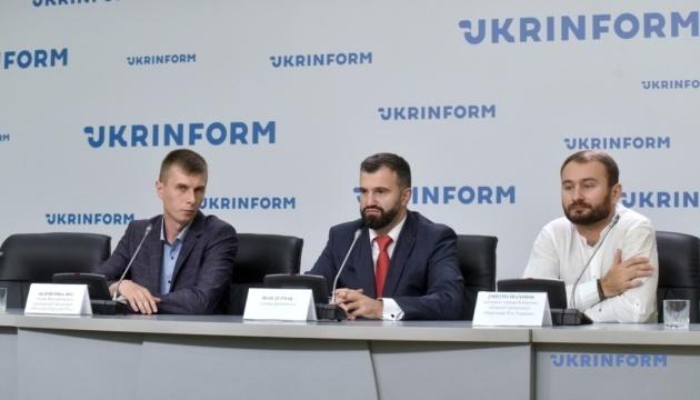 Народний Рух України: погляд в майбутнє