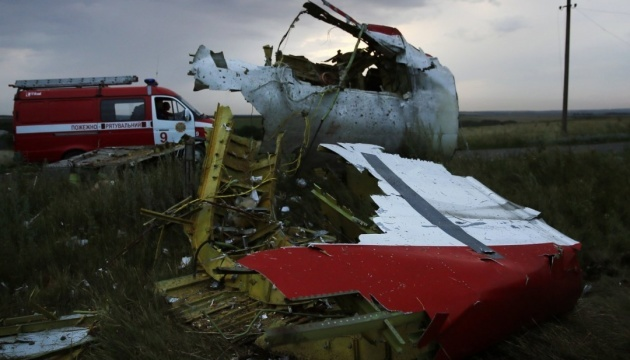 MH17: Russia's new propaganda 'movie'