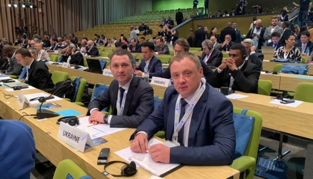 Ukraine ready to accede to 2012 Cape Town Agreement