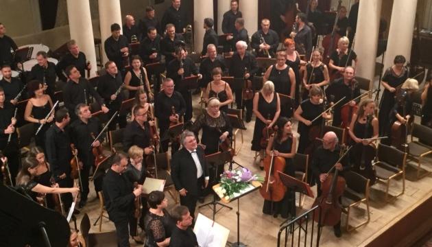 «Cимфонічний оркестр НФУ. Хімарі Йошімура (скрипка) Японія»