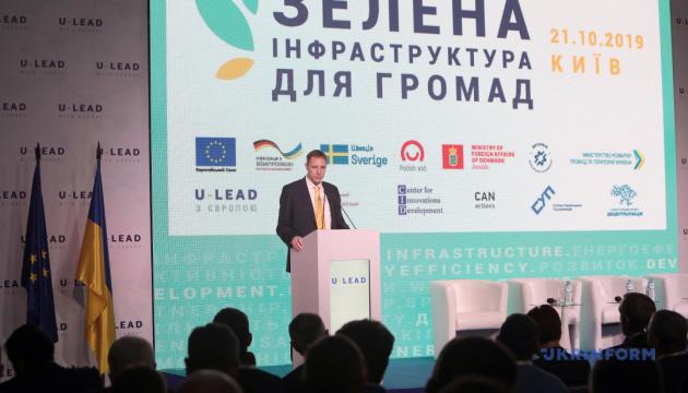 ЄС вже надала €102 млн на децентралізацію - Куне