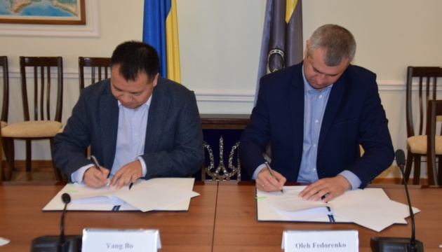 Укравтодор будет строить мост в Запорожье совместно с китайской компанией