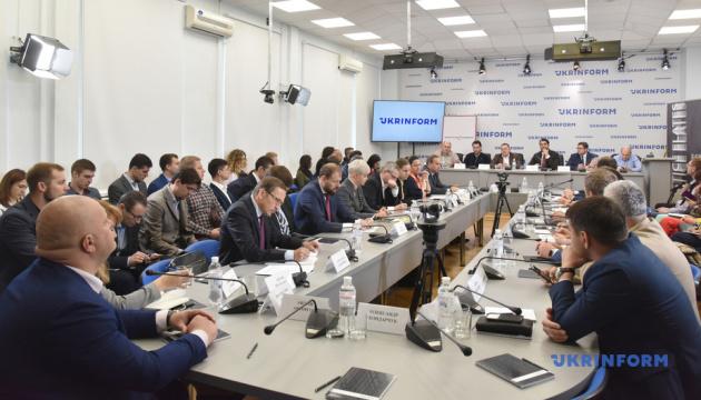 банкротство сайт украина