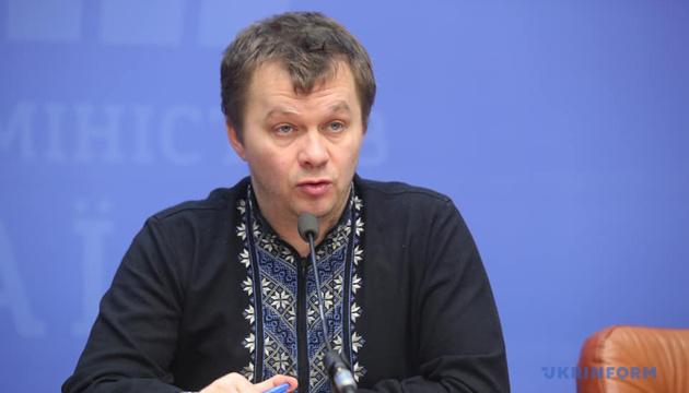 Економіка України наступного року зросте на 3,5-3,7% - Милованов