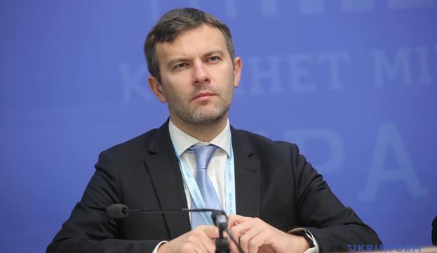 Le Conseil des ministres prévoit une inflation de 5,5% à la fin de 2020