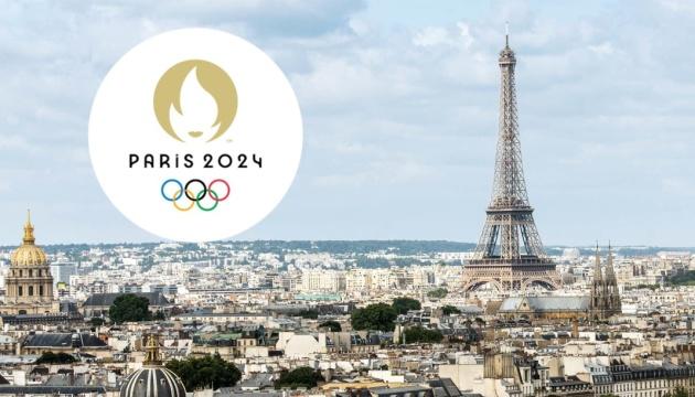 МОК представив офіційний логотип Олімпіади-2024