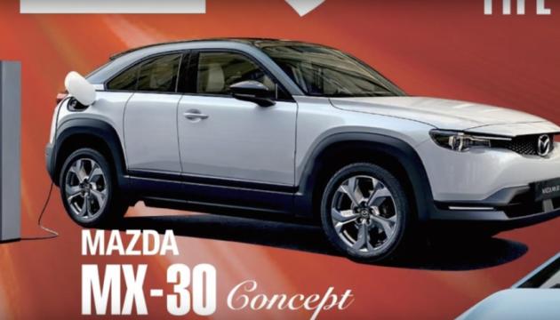 Mazda показала концепт своего первого электрокара