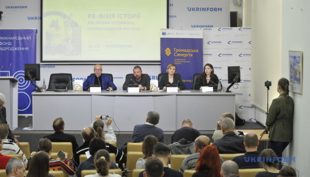 Ре-візія історії: російська історична пропаганда та Україна