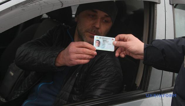 Е-правами смогут воспользоваться только четверть водителей — Федоров
