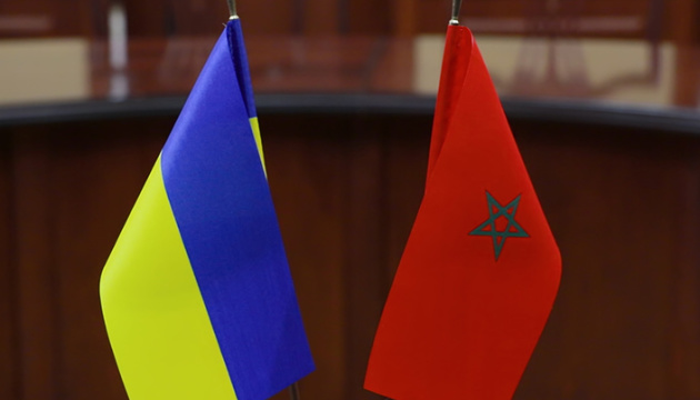 Ministries of Justice of Ukraine and Morocco sign number of international treaties