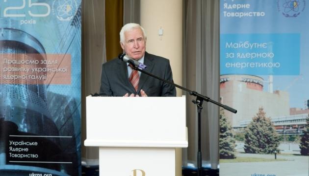 Перепідпорядкування Держатомрегулювання загрожує крос-дефолтом для України