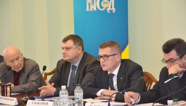 Баканов — о реформе СБУ: Должны предотвращать риски, а не констатировать их