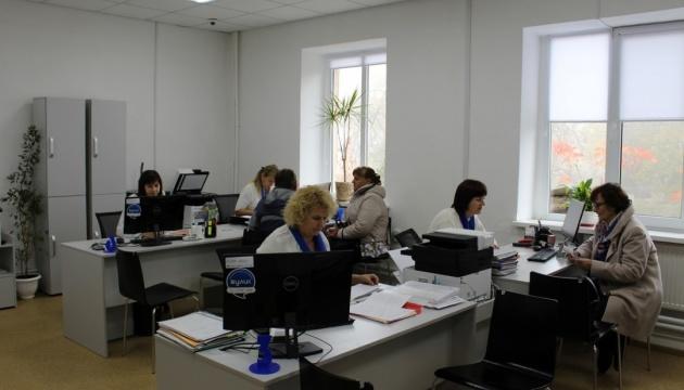 У Бобровицькій тергромаді відкрили ЦНАП європейського рівня