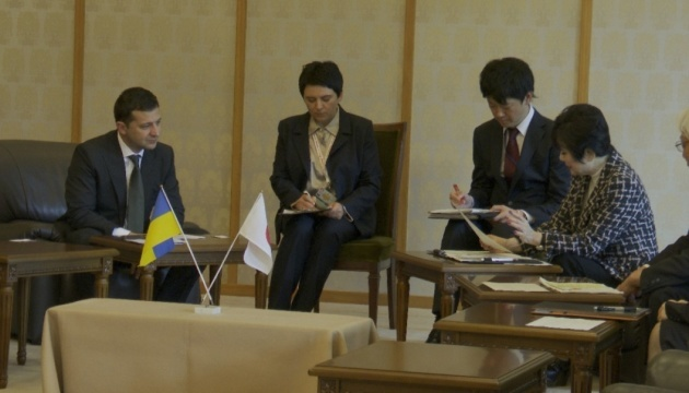 Zelensky calls on Japanese Parliament to grant visa waiver to Ukrainians