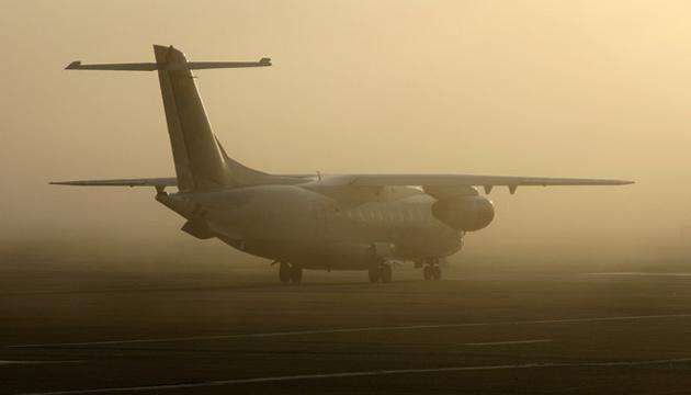 Через туман в аеропортах