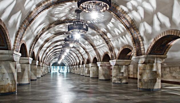 Coronavirus: Le métro de Kyiv fermé à partir de 23h00 le 17 mars