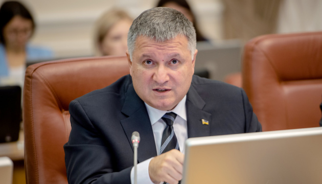 Avakov: Crime rates dropped significantly during quarantine